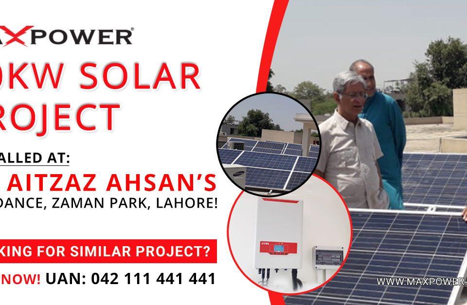 Ch-Aitzaz-Ahsan-Lahore-10kW-Solar-Project
