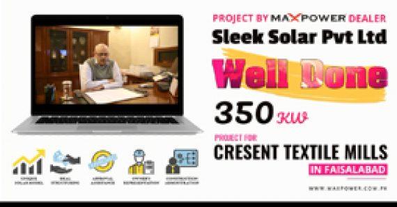 Cresent-Textile-Mills-350kW-Solar-Project-2